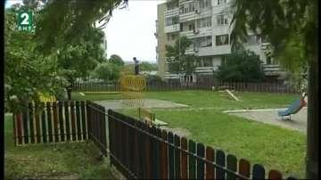 В Благоевград започва повторно пръскане на тревните площи срещу кърлежи