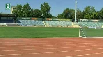 Ремонтираният за 1 милион лева градски стадион в Русе е пак за ремонт