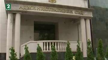 Студенти ще трупат знания и опит в Административния съд  в Русе