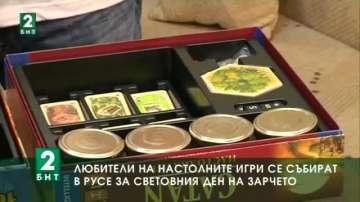Любители на настолните игри се събират в Русе за Световния ден на зарчето.