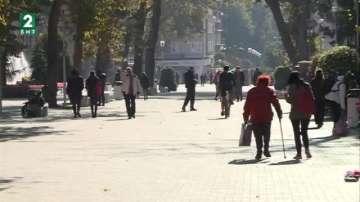 Проучват доходите и условията на живот във Варненска област