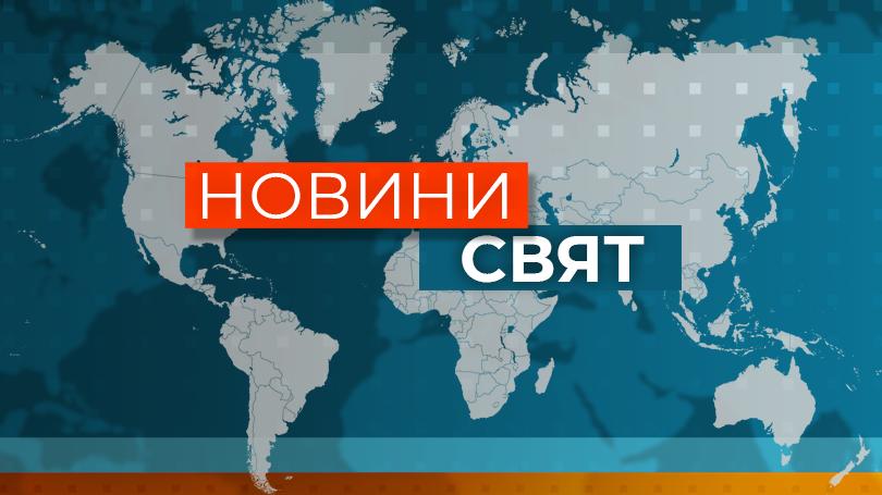 хиляди протестират закона църковната собственост черна гора