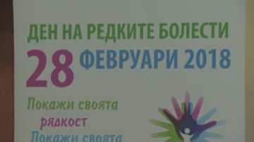 Голяма част от редките болести - несъществуващи за българското здравеопазване