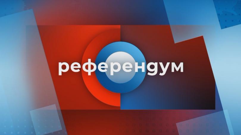 гледайте референдум дебата кмет софия