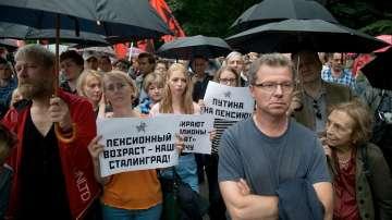 Протести в Москва срещу пенсионната реформа
