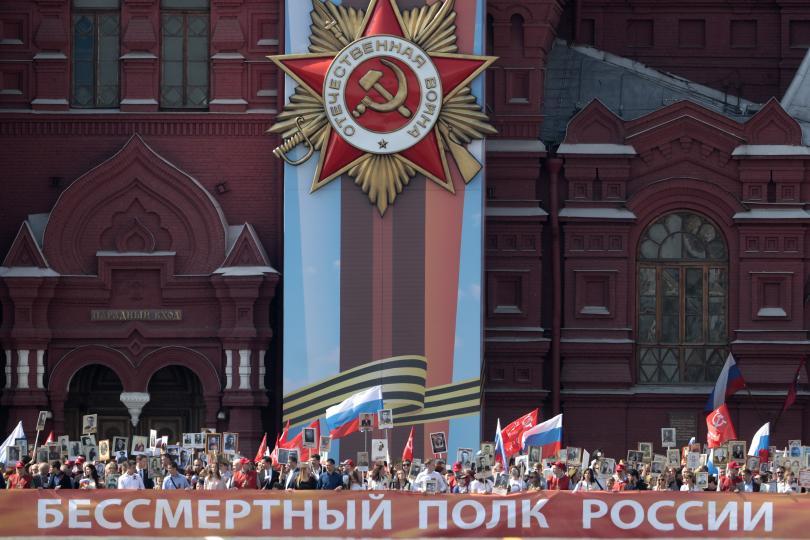 снимка 8 В Москва се проведе традиционният парад за Деня на победата (СНИМКИ)