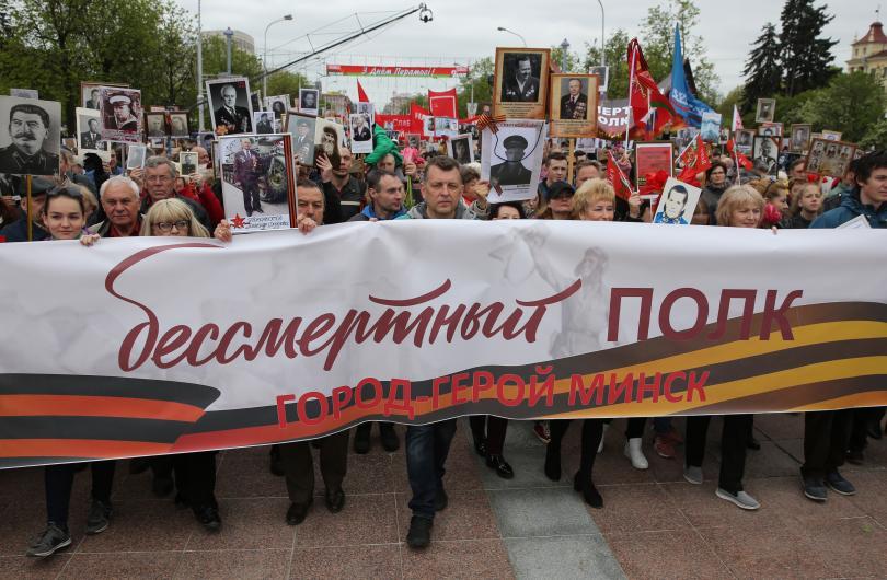 снимка 5 В Москва се проведе традиционният парад за Деня на победата (СНИМКИ)