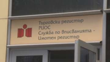 Имотният регистър ще предоставя нова електронна услуга