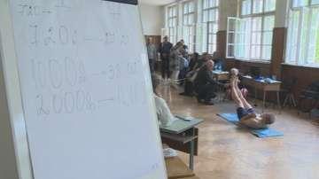 Българин с рекорд за коремни преси
