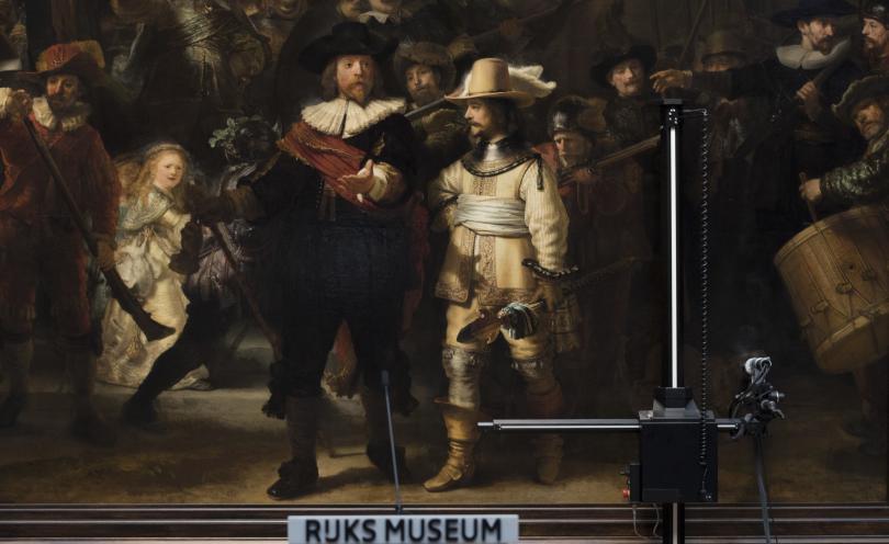 Управата на амстердамския