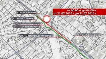 Нов ремонт затруднява движението в столицата