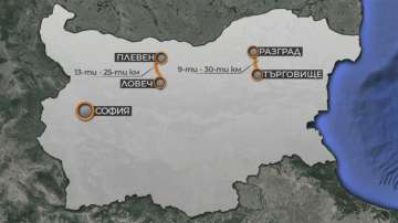 Откриват ремонтирани пътни участъци между Търговище-Разград и Плевен-Ловеч