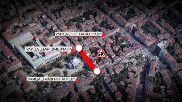Възобновяват ремонтните дейности по ул. Цар Шишман в София