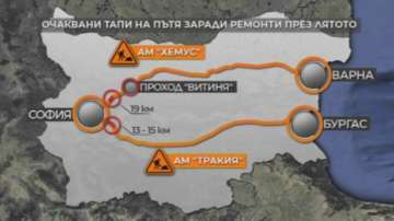 Къде ще са ремонтите по магистралите това лято?
