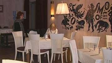 Сигнал за злоупотреби в пловдивски ресторант