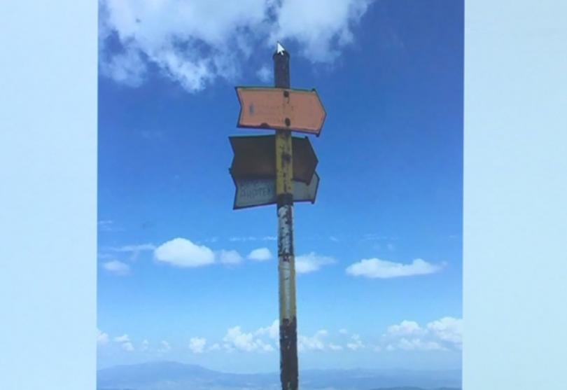 Туристическата маркировка в Западна Рила е в окаяно състояние. Затова