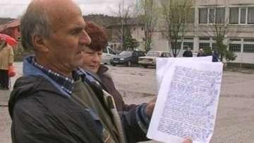 Благоевградско село на бунт заради повишени данъци