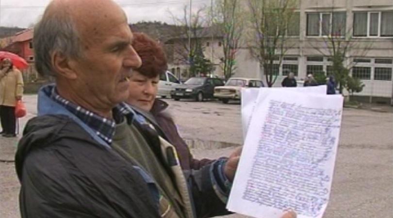 благоевградско село бунт заради повишени данъци