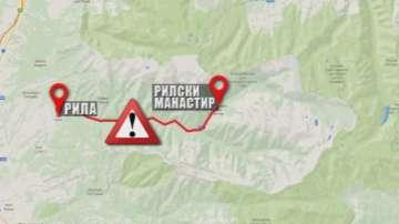 Ремонтираният път за Рилския манастир създава опасност за пътуващите