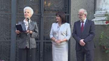 Връчиха отличия за принос в развитието на българо-италианските отношения