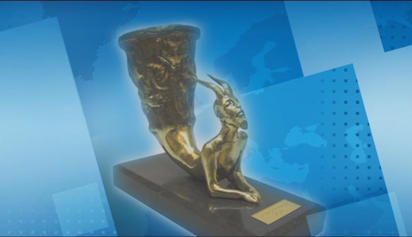 Завърши 24-ят фестивал на българското документално и анимационно кино