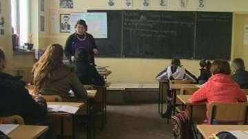 Провал с проект за образование на роми