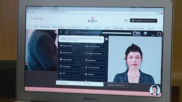 Двама българи създадоха първия в света дигитален хотелски рецепционист
