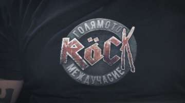 На сцената на Голямото рок междучасие