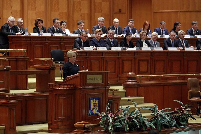 Новото правителство на Румъния положи клетва