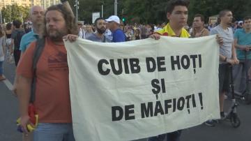 Протести срещу изменения в Наказателния кодекс в Румъния