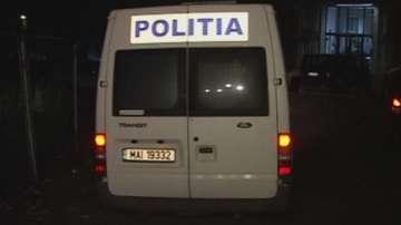 Арести в Румъния за търговия с удостоверения за Революционери