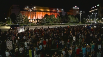 Пореден антиправителствен протест в Букурещ