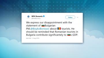 Румънското външно министерство изказа разочарование от думите на Борисов