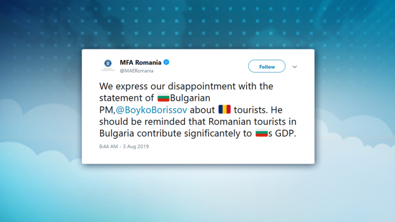 Министерството на външните работи на Румъния реагира на изказване на
