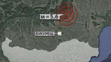 Русенци са усетили земетресението във Вранча