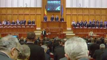 В румънският парламент започна дебат и гласуване на вот на недоверие