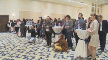 Награди за есе на Постоянната ромска конференция