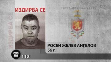Официално: Росен Ангелов е извършител на шесторното убийство в Нови Искър