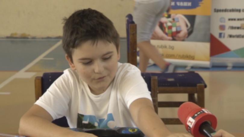 В продължение на два дни в София се провежда състезание