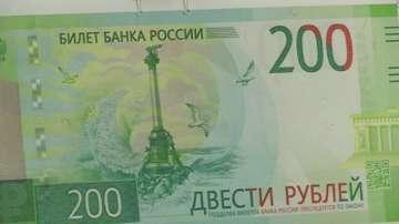 Централната банка на Русия представи новите банкноти от 200 и 2000 рубли