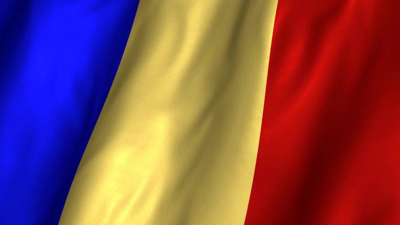 определиха дата президентските избори румъния