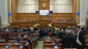 В Румъния гласуват вот на недоверие срещу правителството