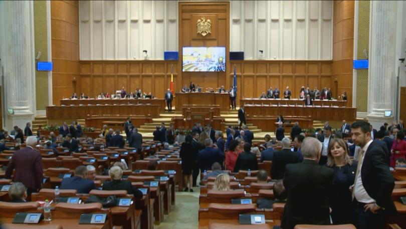Днес в румънския парламент ще бъде гласуван вот на недоверие