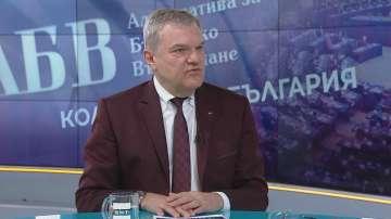 Румен Петков: Нежеланието на БСП за диалог я обрича на самота