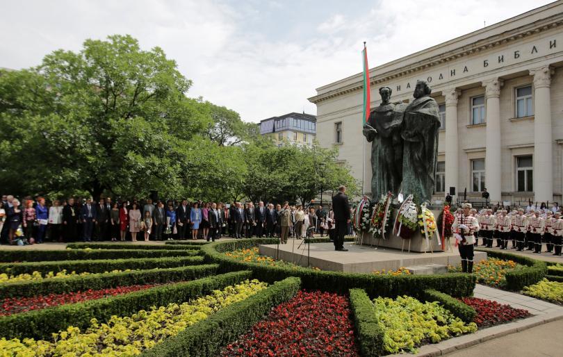 снимка 2 България празнува Деня на българската просвета и култура (ОБЗОР)