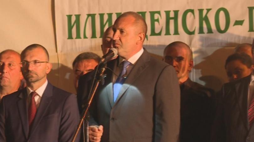 Румен Радев: Нека не се крием зад дълбока политика на благоразумие