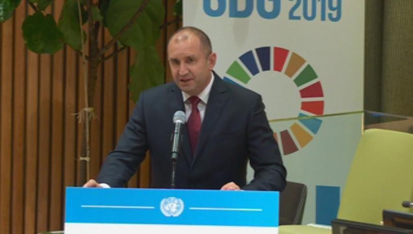 Поставянето на Целите на устойчивото развитие на водещо място сред