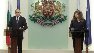 Президентът и вицепрезидентът отчетоха първата година от мандата си