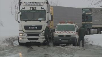 Агресия на Дунав мост заради румънски шофьор