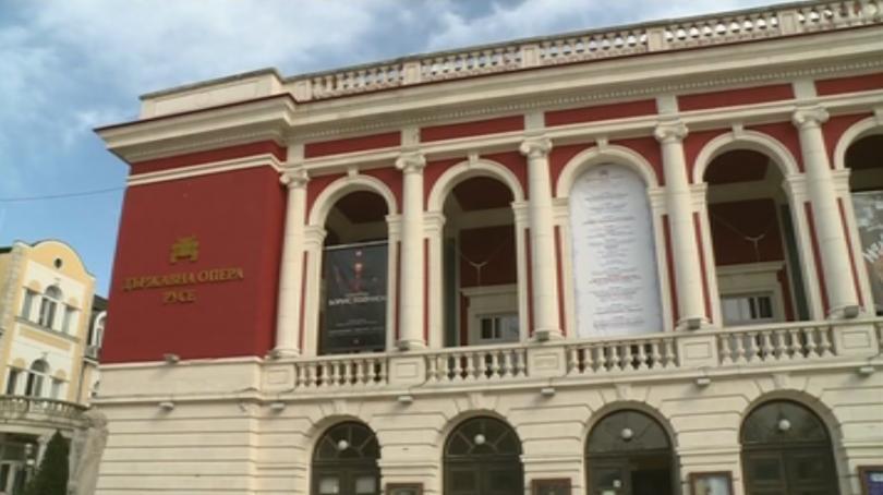 Заради натрупан дълг от предишни ръководства русенската опера е пред